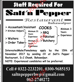 Accountant / Assistants, Waiters Job Opportunity