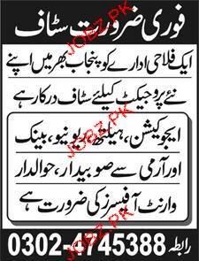 Army Retired Subdars, Warrent Officers Job Opportunity