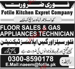 Fotile KItchen Expert Company Jobs