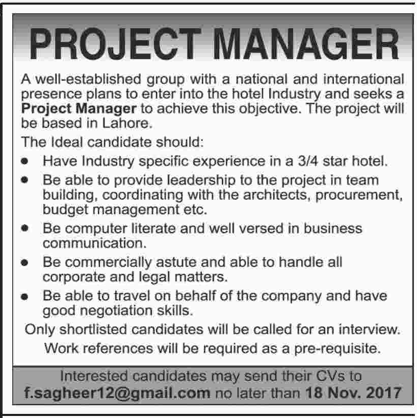 Project Manager Jobs at Lahore 2017