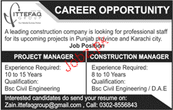 Project Manager and Construction Manager Job Opportunity