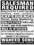 Waheed Sons required Salesman at Lahore 2017