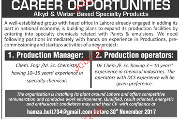 Production Manager and Production Operators Wanted