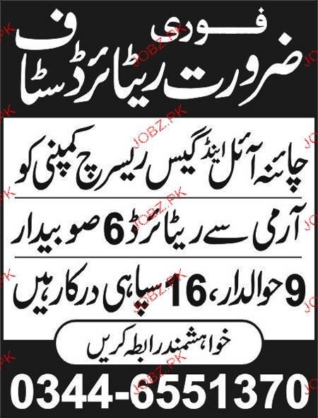 Army Retired subdar, Havaldars and seopys Job Opportunity