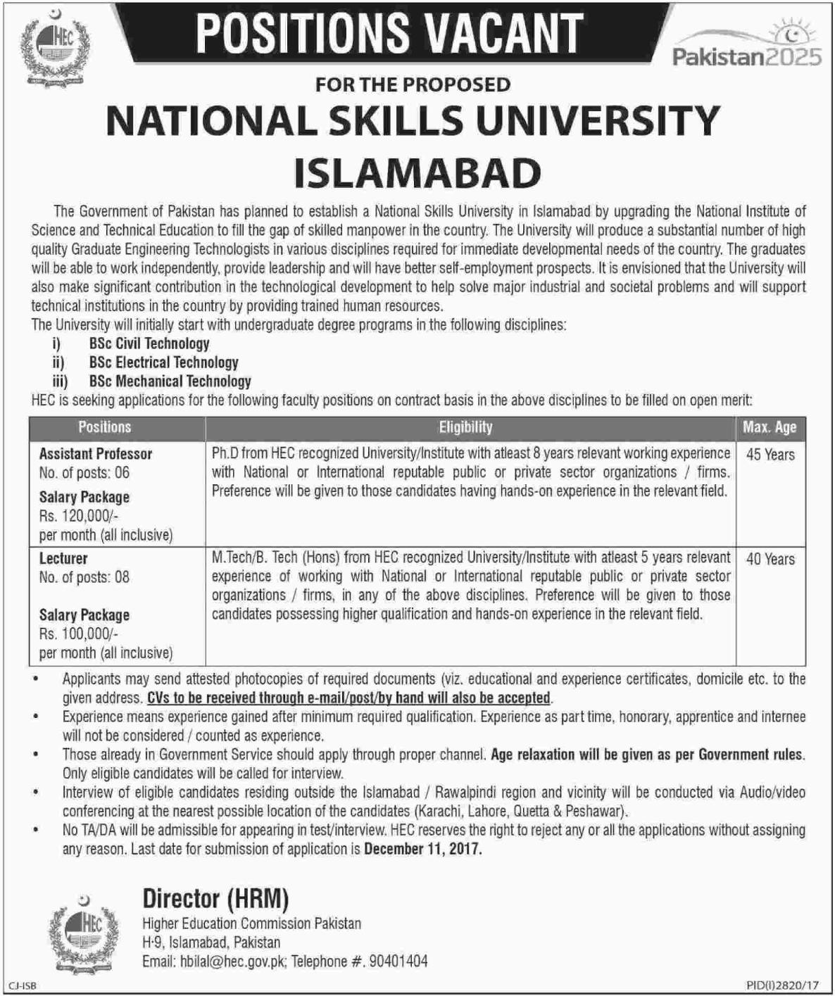 National Skills University Islamabad Jobs 2017