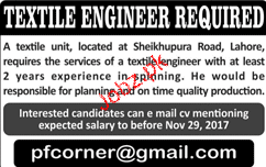 Textile Engineers Job Opportunity