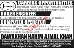 Boiler Engineers and Computer Operators Job Opportunity