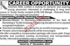 Management Trainee Marketing Department Jobs
