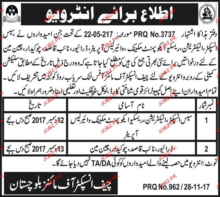 Recruitment in  Mines Inspectorate in Balochistsn