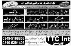Motorbike Rider, Helper, Store Keeper, Salesman Vacancies