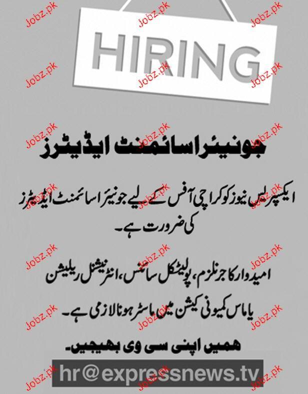 Junior Assignment Editors Job Opportunity