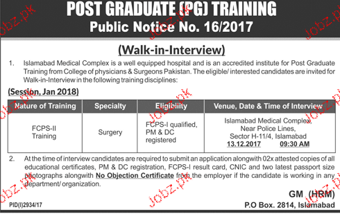 Islamabad Medical Complex Jobs