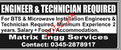 Engineers and Technicians Job Opportunity