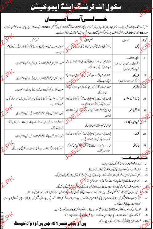 School of Learning and Education Jobs