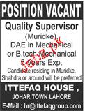 Quality Supervisors  Job Opportunity