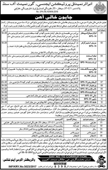 EPA Sindh Stenographer, Field Assistant & Clerk Jobs