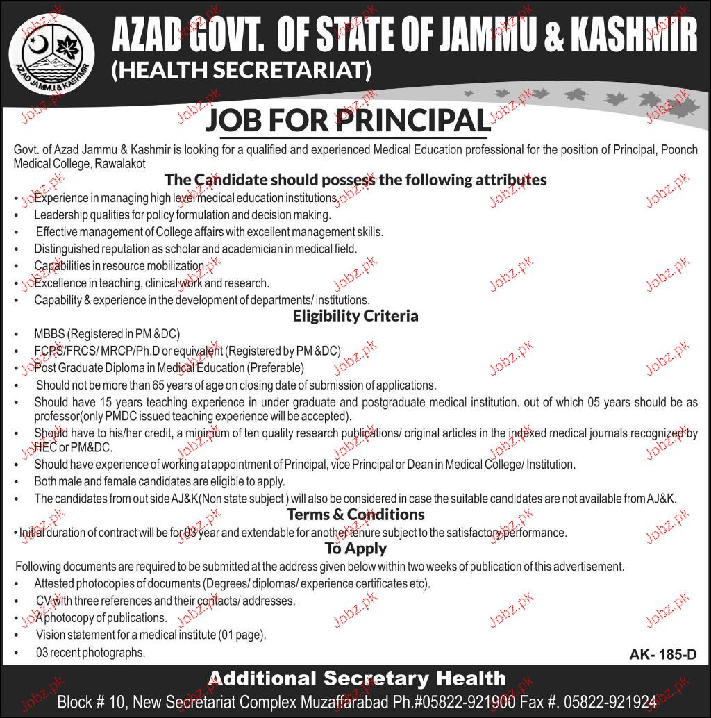 Azad Government of State of Jammu and Kashmir Jobs