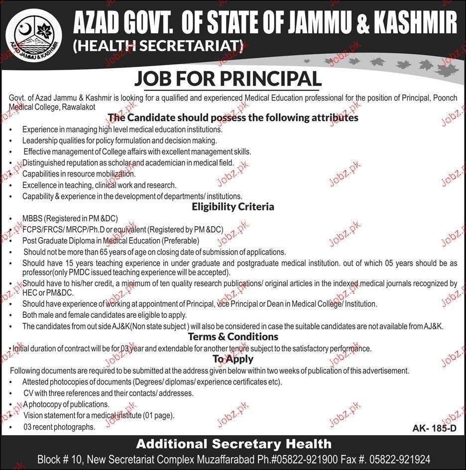 AZad Jammu & Kashmir Health Secretariat Jobs