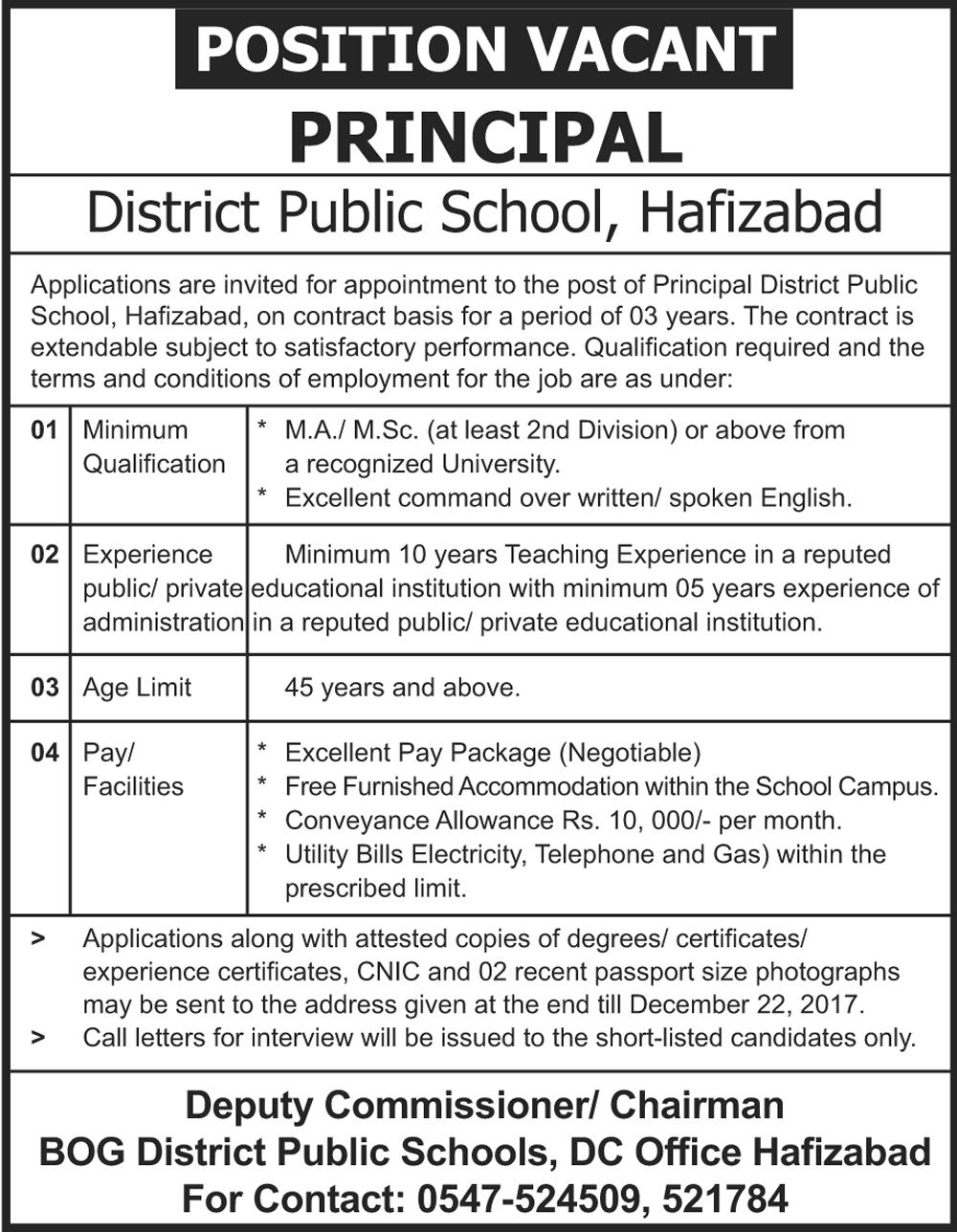 DPS Hafizabad wanted Principal 2017
