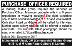 Purchase Officers Job Opportunity