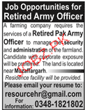 Security and Administration Officers JOb Opportunity