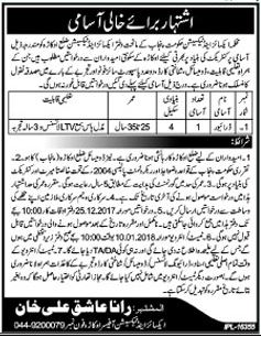 Excise and Taxation Department Jobs 2017