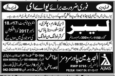 Labour Staff Jobs Opportunity at UAE