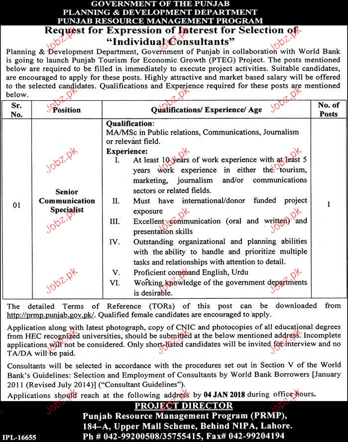 Punjab Resource Management Program Jobs