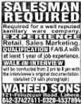 Salesman wanted at Lahore
