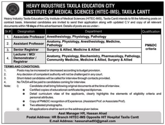 Heavy Industries Taxila Education City HITEC Jobs
