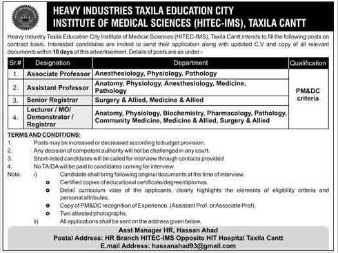 Institute of Medical Sciences IMS Teaching Staff Jobs