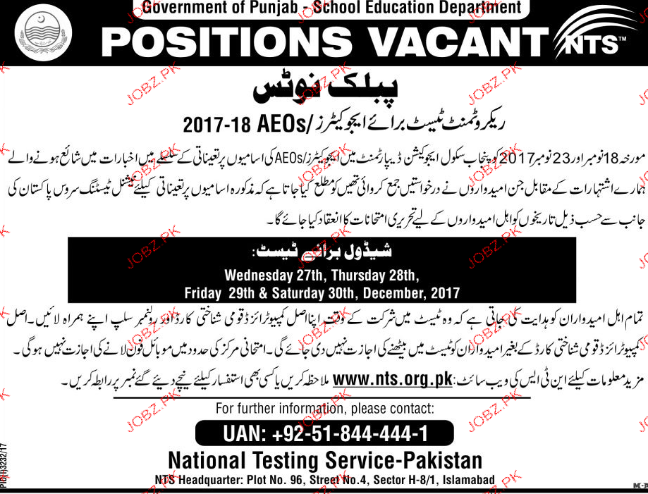School Education Department Government of the Punjab Jobs