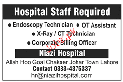 Endoscopy Technicians, OT Assistants Job Opportunity