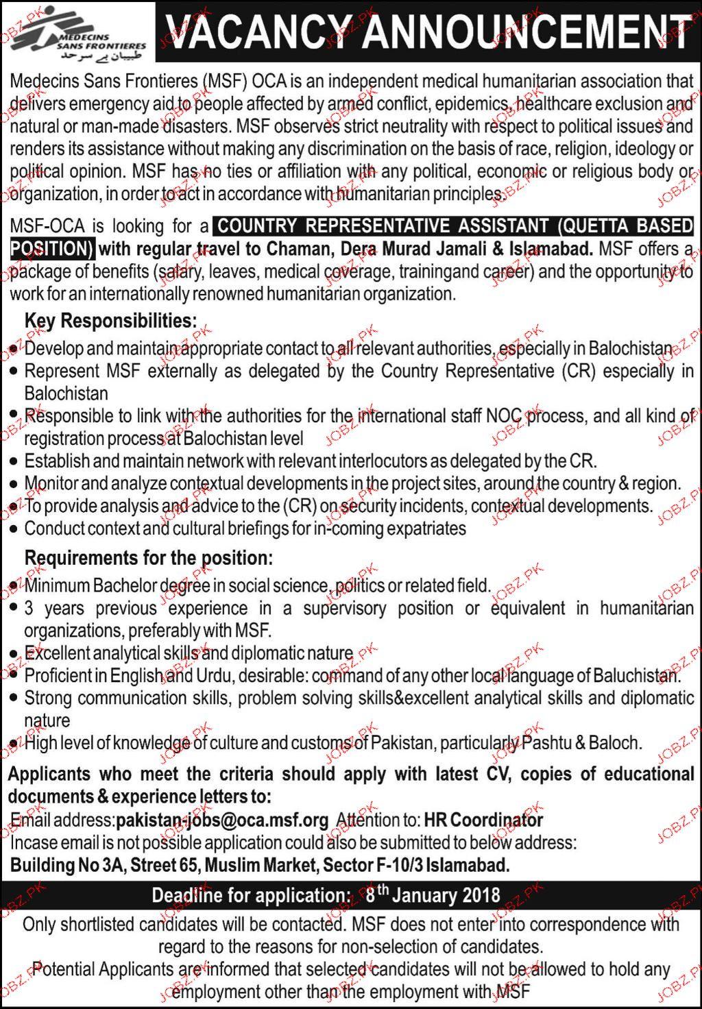 Medecins Sans Frontieres MSF Jobs