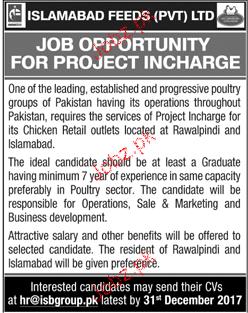 Islamabad Feeds Pvt Limited Jobs