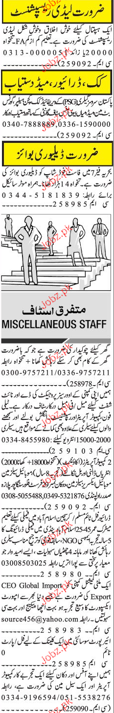 Lady Receptionists, Personal Sectary Job Opportunity