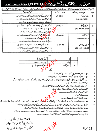 Specialized Protection Unit SPU Jobs 2018