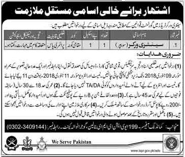 199 Aviation EME Battalion Jobs 2018
