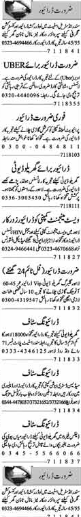 Driver wanted in Lahore