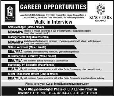 Sales Manager/Executives, Manager, CR Officer Jobs