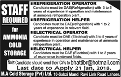 Refrigeration Operator/Helper, Electrical Helper Jobs 2018