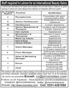 Receptionist & Senior Hairdressers Jobs in Lahore