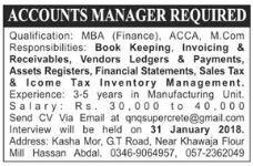 Accounts Manager Wanted required in Rawalpindi