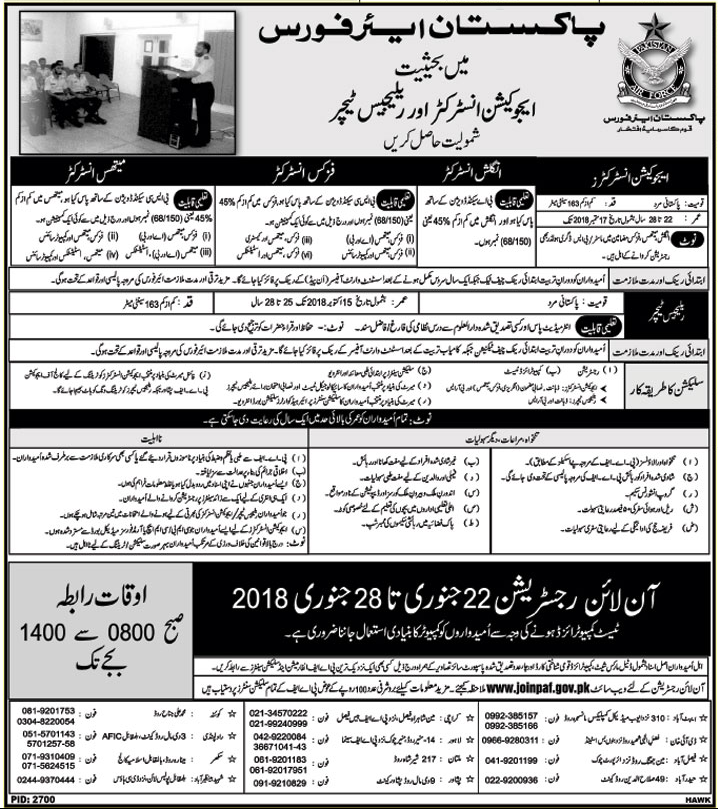 Join PAF 2018 as Education Instructor / Religious Teacher
