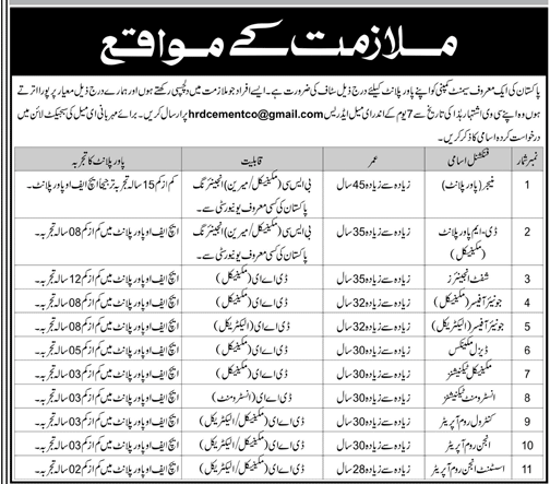 Manager Power Plant, Shift Engineers, Junior Officers Wanted