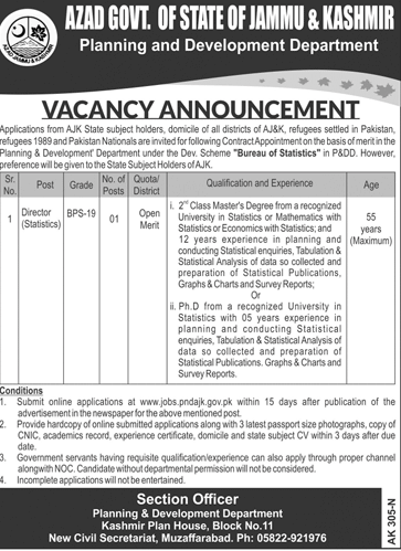 Azad Government of the State of Jammu & Kashmir Jobs