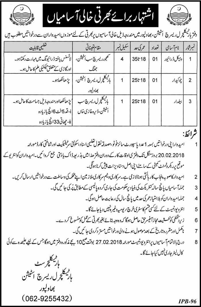 Horticulture  Research Station Job