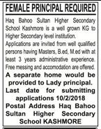 Principal Job Opportunity In Kashmore Sindh
