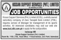 Kissan Support Services KSSL Jobs 2018 for Manager