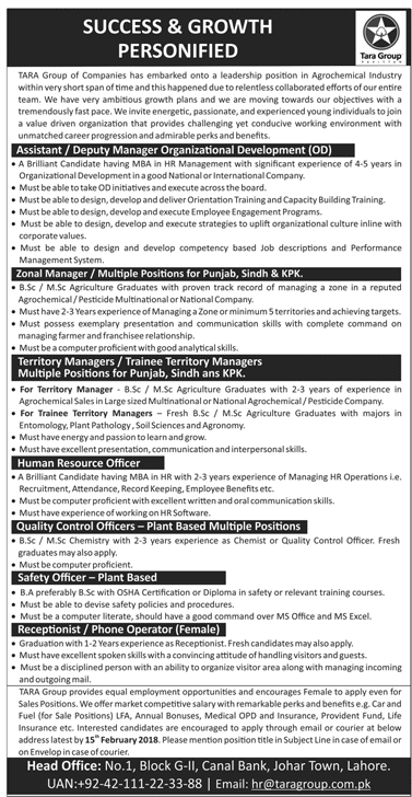 Assistant / Deputy Manager Job Opportunity